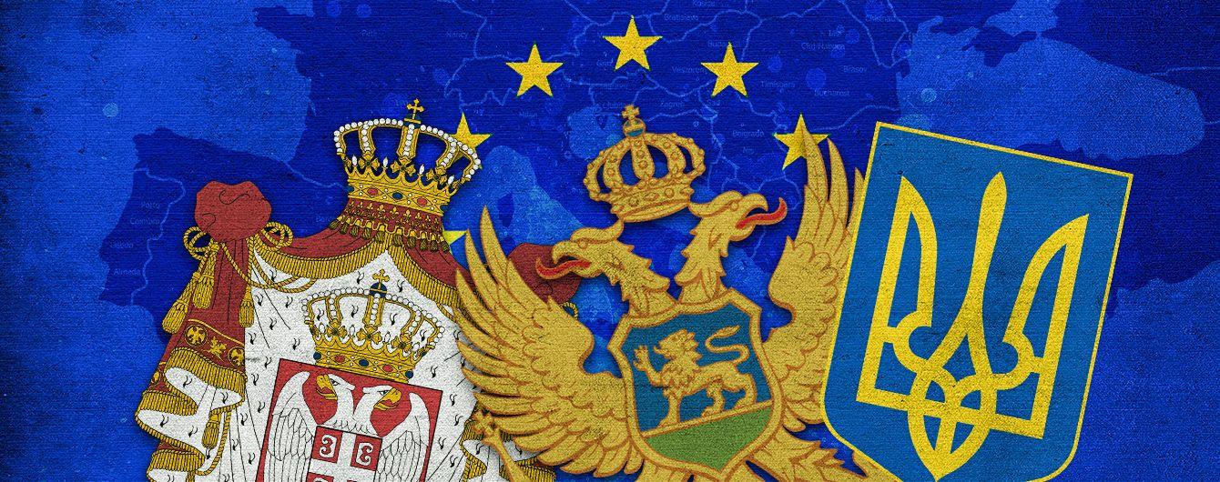 Балканская мечта и Украина