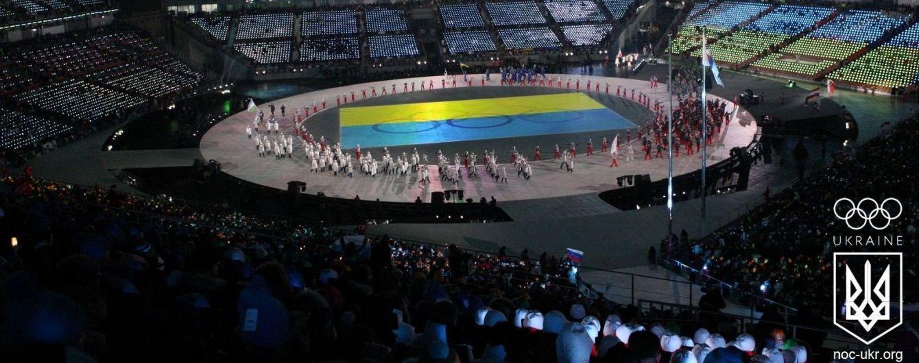 Олимпийские игры 2018 - День 1. Расписание и результаты соревнований украинцев