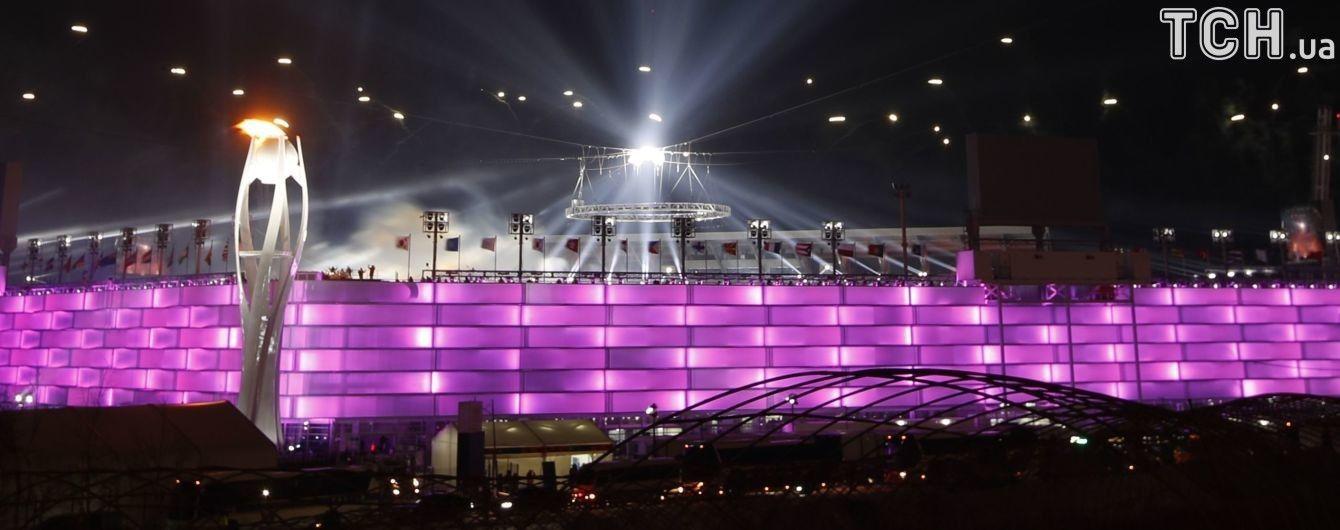 Бомбезне відкриття Олімпіади-2018: момент, від якого перехопить подих
