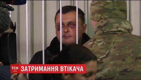 Правоохранители все-таки смогли поймать экс-нардепа Александра Шепелева