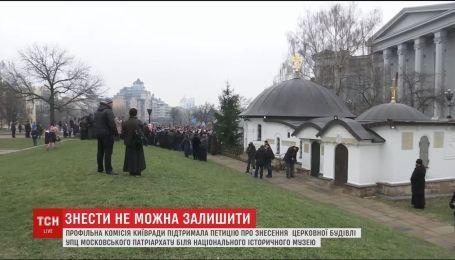 Комісія Київради розглянула петицію з проханням демонтувати скандальну капличку УПЦ МП