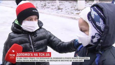 Маленький Лука просить небайдужих людей врятувати життя свого товариша Микитки
