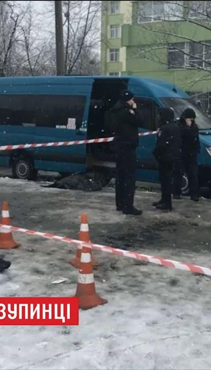 У Києві вбили чоловіка через суперечку в черзі на маршрутку