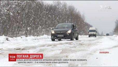 """""""Дорога смерті"""": водії маршруток відмовляються їздити автошляхом Дрогобич-Самбір"""