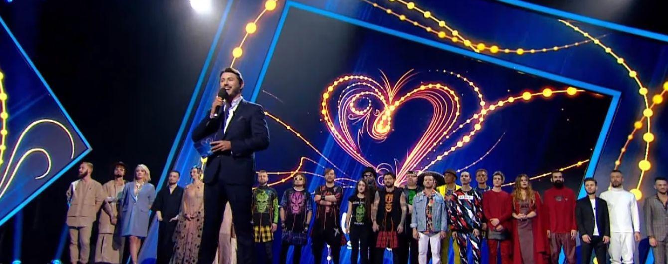 """""""Евровидение-2018"""": стали известны имена трех финалистов первого нацотбора"""