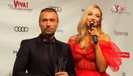 Viva! Самые красивые: Оля Полякова и Олег Винник стали самыми красивыми звездами