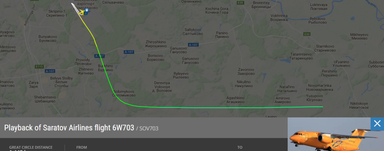 Внаслідок падіння літака під Москвою загинула 71 особа - ЗМІ