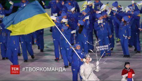 Взрывной коктейль спорта и дипломатии: в Пхенчхане продолжается зимняя Олимпиада