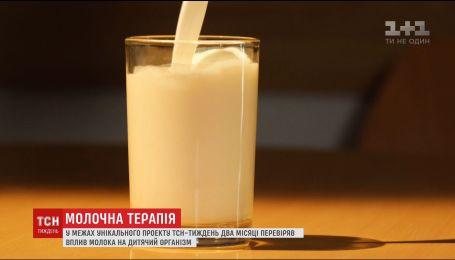 """Фінал молочного експерименту: чи вдалося ТСН.Тижню запровадити у школах """"склянку молока на день"""""""
