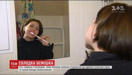 """""""Страна сладких зубов"""": к чему приводит небрежное отношение украинцев к своим зубам"""