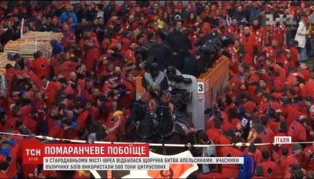 На севере Италии произошла массовая битва апельсинами