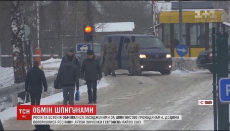 Росія та Естонія обмінялися чоловіками, засудженими за шпигунство