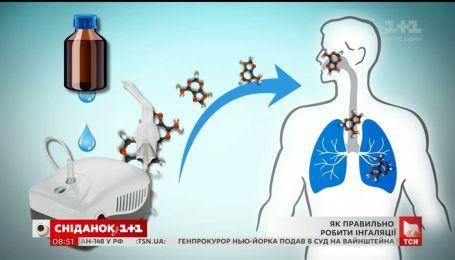 Чи допомагають інгаляції при застудах - терапевт Наталя Гордієнко