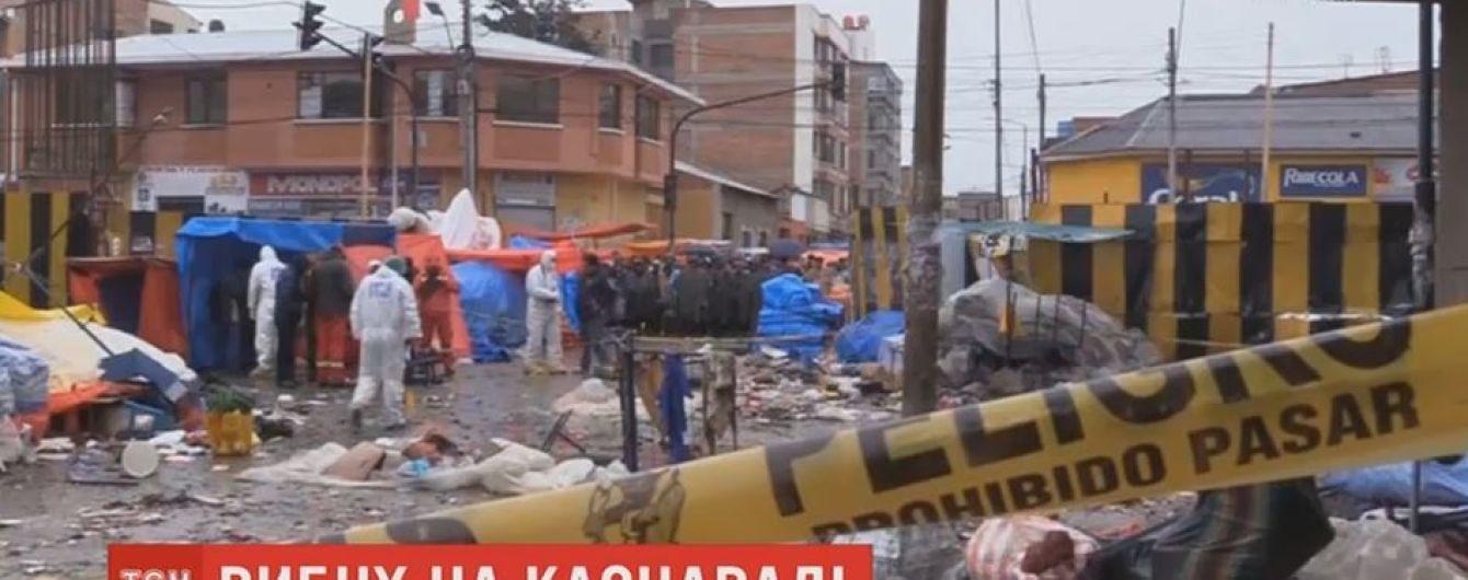 По меньшей мере 8 человек погибли из-за взрыва на карнавале в Боливии