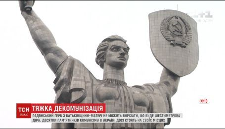 """Со щита на """"Родине-матери"""" должны снять советский герб"""