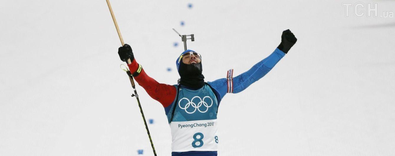 Фуркад выиграл гонку преследования на Олимпиаде, украинцы за пределами топ-30