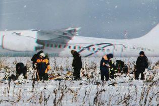 У Росії офіційно визнали помилку пілотів причиною падіння літака Ан-148