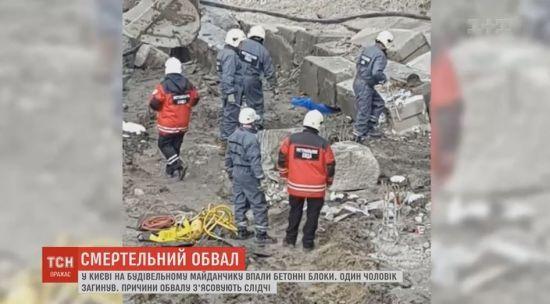 Під Києвом поховали трагічно загиблого на будівництві 17-річного підлітка