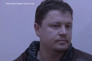 """ФСБ оприлюднила відео затримання українця-""""шпигуна"""" в окупованому Криму"""