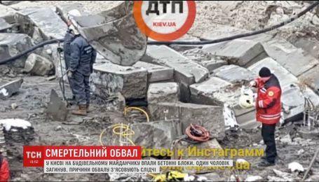 В Киеве на улице Кирилловской в результате обвала на стройке погиб человек
