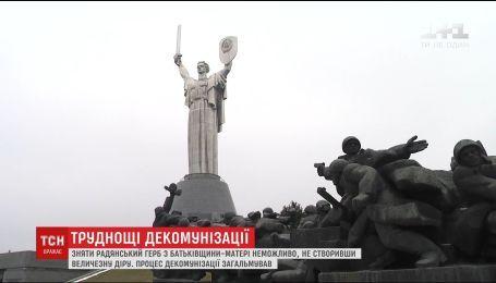 """Експерти порахували, скільки коштуватиме декомунізація радянського герба з монумента """"Батьківщини-матері"""""""