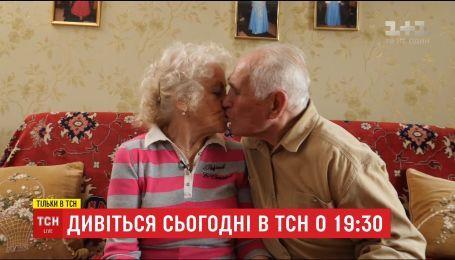 ТСН покажет первую невероятную историю любви
