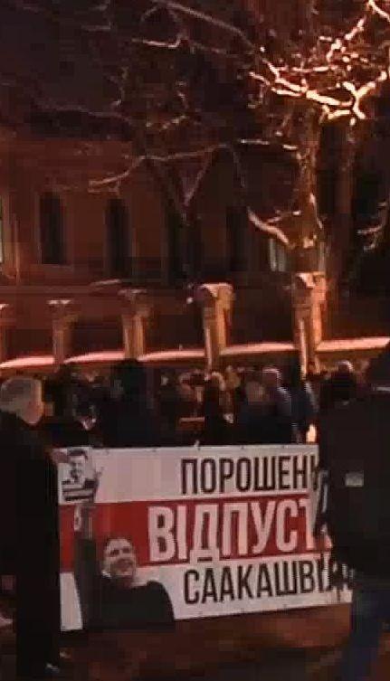 Между силовиками и сторонниками Саакашвили произошло столкновение на Банковой