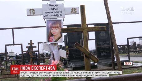 Тела детей, погибших в лагере в Одессе, эксгумировали для дополнительной экспертизы