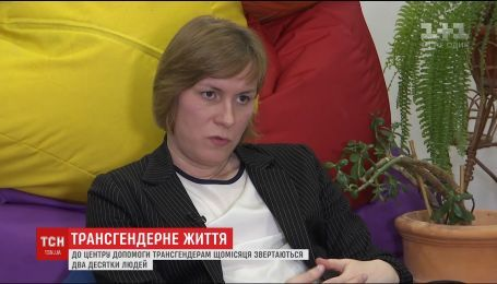 Дискриминации и непринятие: что приходится переживать трансгендерам в Украине