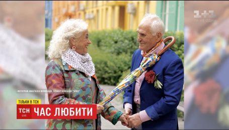 Двоє пенсіонерів у поважному віці одружилися через шалене кохання