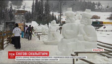 На Буковеле художники создали сказочный парк в рамках фестиваля снежных скульптур