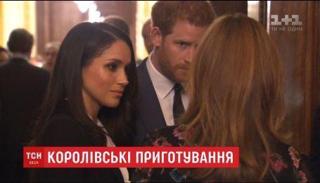 Стали відомі нові подробиці королівського весілля принца Гаррі та Меган Маркл