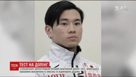 На зимней Олимпиаде в Пхенчхане зафиксировали первый положительный допинг-тест