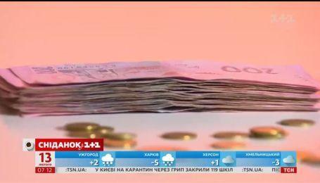 Инфляция в Украине за январь составила 1,5% - экономические новости