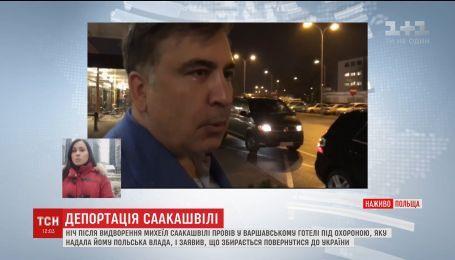 Саакашвили попросил помощи у Евросоюза и Ангелы Меркель