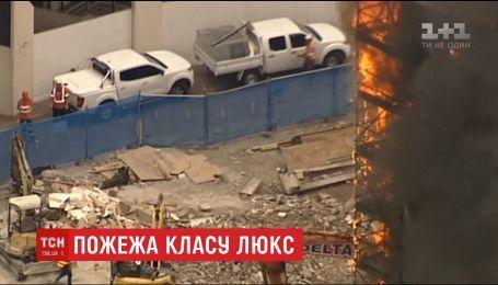 """В столице Австралии горел дом, на месте которого должны были построить квартиры класса """"люкс"""""""