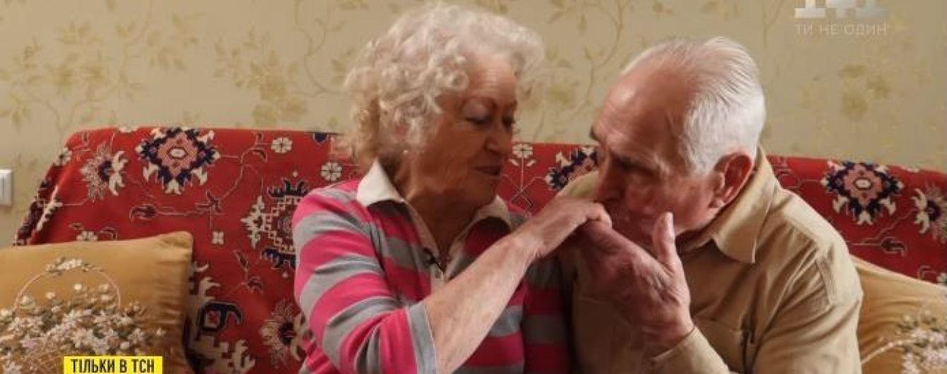 #ЧасЛюбити: ТСН закликає ділитися своїми історіями кохання