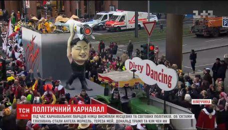 Немцы высмеяли мировые политические события на карнавале Rosenmontag