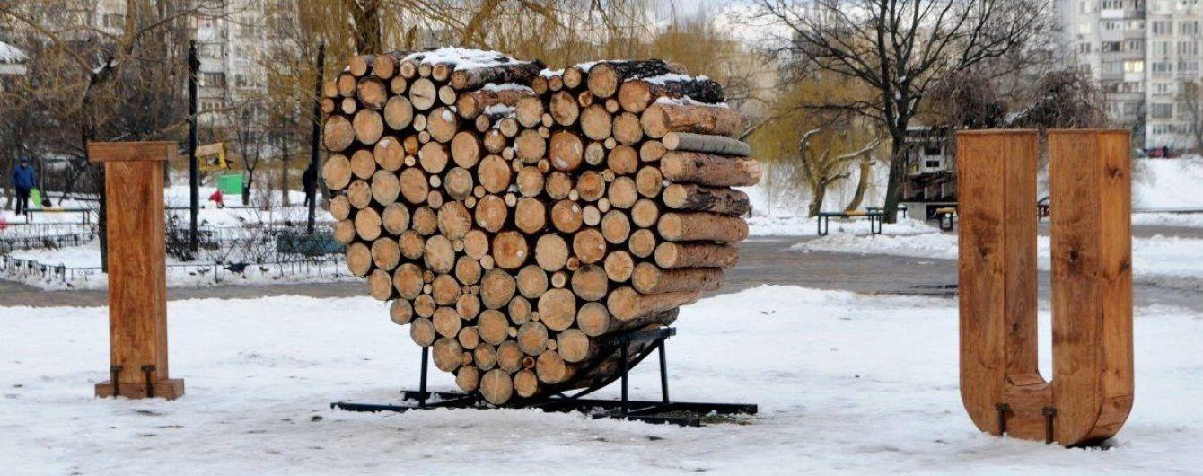 На День святого Валентина отдельные регионы засыплет снегом. Прогноз погоды на 14-18 февраля