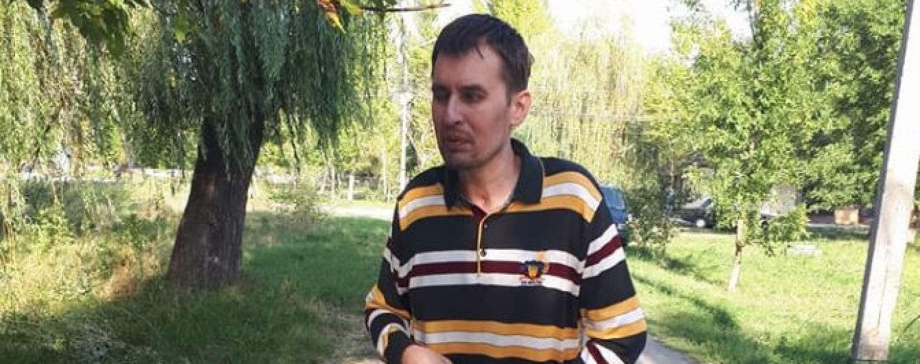 Дружина Дмитра просить допомоги в реабілітації чоловіка
