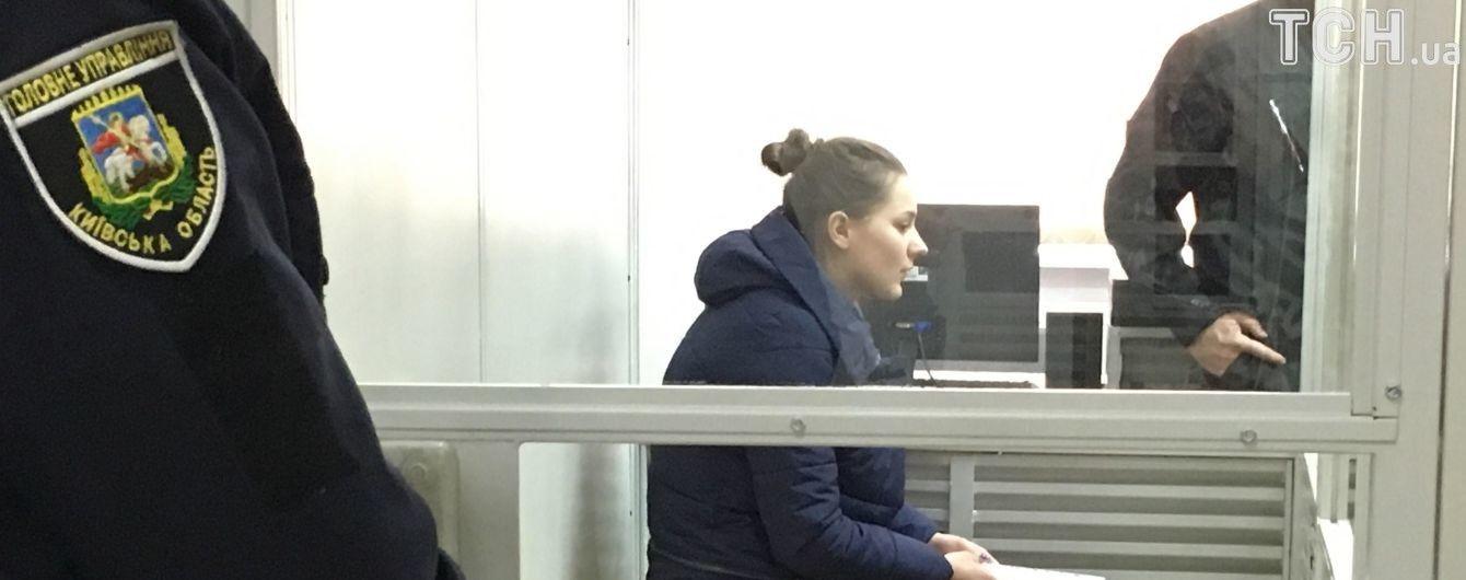 Суд Києва обрав запобіжний захід Вікторії Кухарчук, яка скоїла смертельну ДТП у Білій Церкві