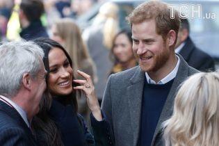 Принц Гаррі з Меган Маркл відсвяткували Масляну в Единбурзі