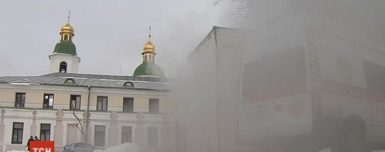 Столичний музей Івана Гончара залило гарячою водою