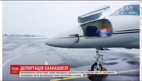 Авиакомпания опровергает заявление Луценко о том, что Саакашвили вывезли в Польшу чартерным рейсом