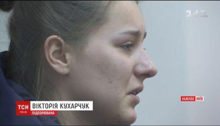 Шевченковский суд избрал меру пресечения 18-летней водительнице, которая сбила двух пешеходов