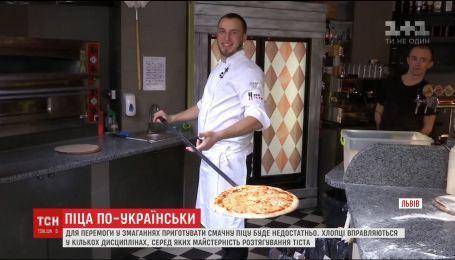 10 найкращих кухарів представлять Україну на чемпіонаті світу в Італії