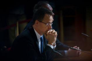 Венгрия уменьшила требования к Украине относительно образовательного закона