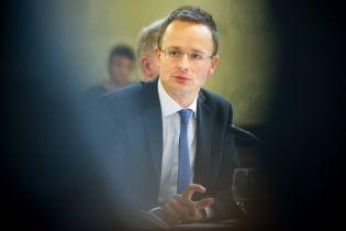 Угорщина вимагає від України відкласти реалізацію закону про освіту до 2023 року