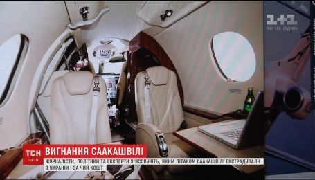 Саакашвили экстрадировали из Украины самолетом, билет на который стоит четверть миллиона гривен