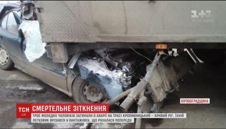 На трасі Кропивницький – Кривий Ріг легковик врізався у вантажівку, є загиблі